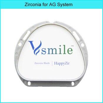 Vsmile Amann Girabbach dental Laboratory Milling Supplies Zirconia CAD CAM Blank UT White 49% Translucent