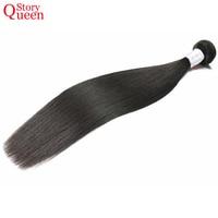 Péruvienne Droite Armure de Cheveux Naturel Couleur Remy de Cheveux Humains Bundles 10-26 pouce Cheveux Extensions Peuvent Acheter 3 ou 4 Bundles