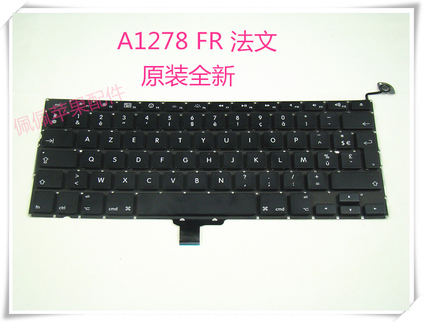 New notebook Laptop keyboard for Apple macbook pro A1278 MB990 MC700 MD101  FR/French layout 5pcs lot netherlands dutch keyboard for macbook pro 13 a1278 netherlands dutch keyboard mc700 mc724 md101 md102
