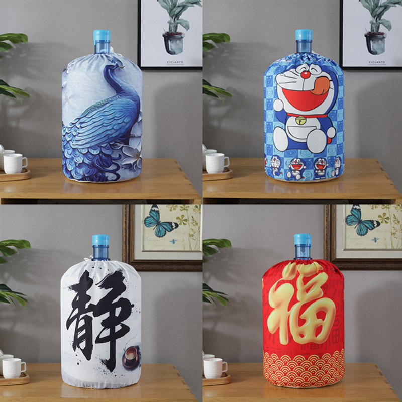 Printed Cartoon Animal Cloth Art Drinking Fountains Barrels Water Dispenser Dust Cover Household  Protector CoverPrinted Cartoon Animal Cloth Art Drinking Fountains Barrels Water Dispenser Dust Cover Household  Protector Cover