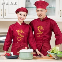 Hotel Uniform Chef Wear Long Sleeved Dining Restaurant Clothes Kitchen Fixtures Work Clothes of Uniformed Plus Size B-5556