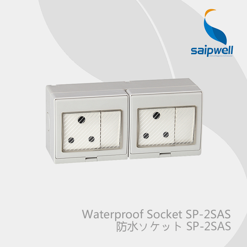 Saipwell Electrical Equipment & Supplies waterproof plug and socket with 3 pin three key dual control South Africa Standard
