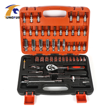 Promotion! 53pcs Spanner Socket Set 1/4 Car Repair Tool Ratchet Wrench Set Cr-v Hand tools Combination Bit Set Tool Kit