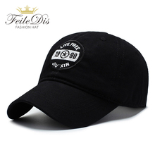 [FEILEDIS] Men Women Cap Dad Hat 100% Cotton High quality embroidery Astroworld Baseball Caps Unisex Trucker Hats JMM-37 недорого