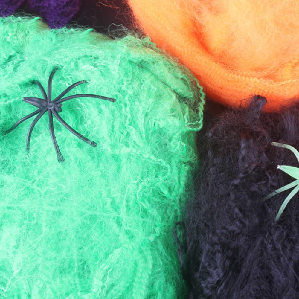 ห้องลับบ้านผีสิงสยองขวัญแมงมุมตาข่ายของเล่นเขี้ยวลากดินปาร์ตี้บาร์ Gags Jokesfor ตกแต่งฮาโลวีนเสาเด็กผู้ใหญ่ของขวัญ