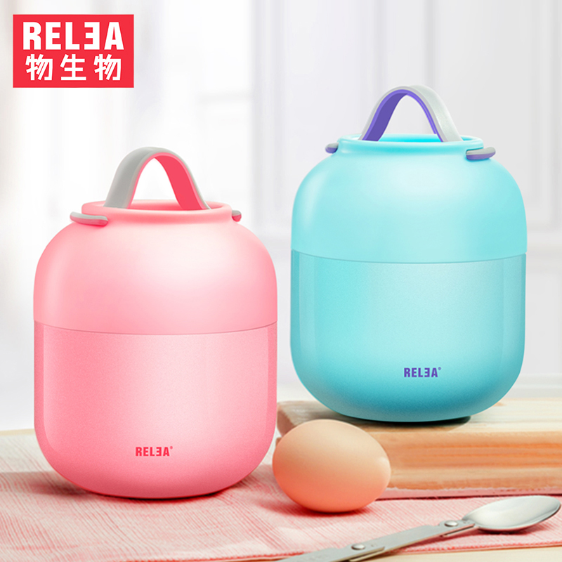 Stainless Steel Insulation Barrels Bored Pork Child Student Thermal Lunch Box aaa quality thermal insulated 3d print neoprene lunch bag for women kids lunch bags with zipper cooler insulation lunch box