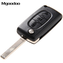 цена на Mgoodoo 3 Buttons Flip Folding Remote Key Shell Fob Replacement Case For Citroen C4 C5 C6 C8 Uncut Blade Flip Key Protect Covers