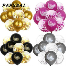 10pcs Mixed Gold Confetti EID MUBARAK Balloons Ramadan Eid Decoration Silver Ballon Helium For Muslim Eid For Party Air Ball