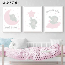 Pink Elephant Star Canvas Children Poster Print Baby Girl Nursery Wall Art Picture Painting Nordic Kids Bedroom Decoration(China)