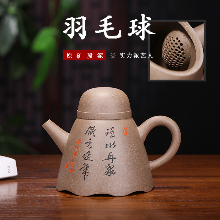 Teapot Famous Full Manual Raw Ore Segment Mud Ball Hole Badminton Kettle Tea Set Gift Customized A Piece Of Generation Hair