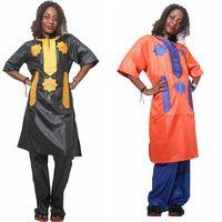 H & D 2018 новые женские африканские традиционные одежда Базен Riche Pour Femme вышивка дизайн платья женщин топ с комплект со штанами наряд