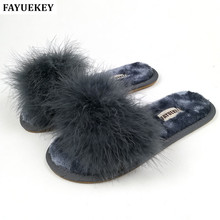 FAYUEKEY 2019 New Spring Summer Winter Home Cotton Plush Fur Slippers Women Indoor Floor Bedroom Flat Shoes Free Shipping