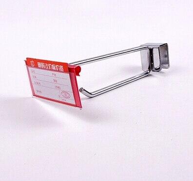 15cm Metal tube shelf double hooks supermarket shop store commodity holder  hanger shelf accessory display rack. Metal Shop Shelves