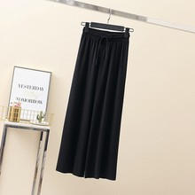 2019 Women's Solid Wide Leg Pants Loose Drawstring Casual Ankle-Length Female Trousers Summer Pleated Pants ankle length pleated pants