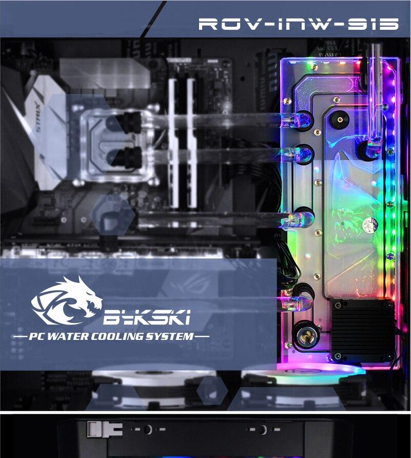 Bykski RGV-INW-915, Waterway Boards For INWIN 915 Case, Bykski RBW, For Intel CPU Water Block & Single GPU Building цена