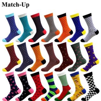 Match-Up New men's color Business socks combed cotton brand dot style novelty men US size (7.5-12) 1 pair - discount item  30% OFF Men's Socks