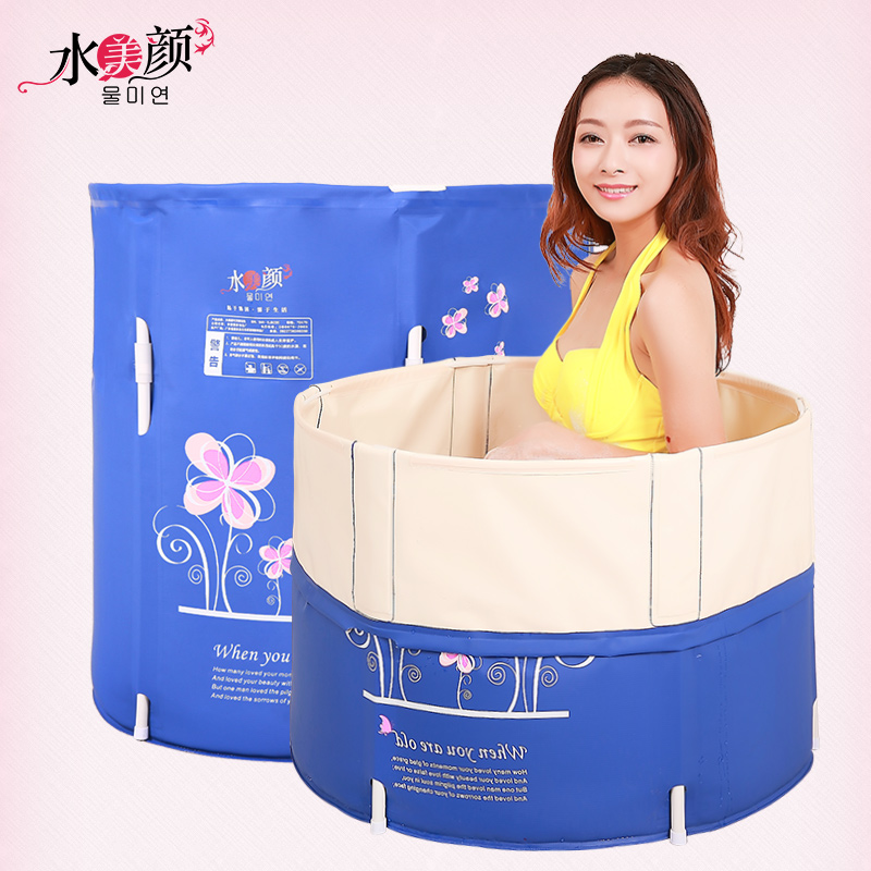 Water can lift beauty folding tub bath bucket adult bathtub ...