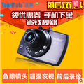 2015 new Original Tourmate G11 1080P full hd Car dual dash camera parking car dvrs Rearview mirror video recorder Car DVR