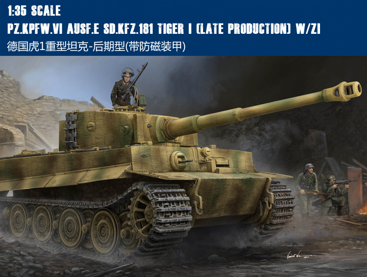 Trumpet 09540 1 35 German Tiger 1 heavy tank late type Zimmerit Assembly model
