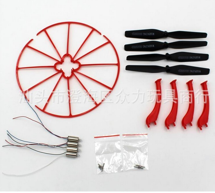 Spare parts landing skid guard propeller protection engines for Syma x5HW X5HC x5hw 1 rc drone