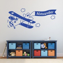 Removable DIY Boys Room Decal Custom Name Plane Wall Sticker Kids Bedroom Nursery Vinyl Mural D-89