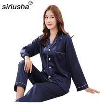 2019 Sleepwear Onesie Sets High Quality Pyjamas Long Sleeves Home Clothing Pijamas For The Young Suitable All Seasons S117