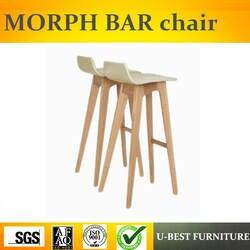 Бесплатная доставка U-BEST профессиональный дизайн домашний центр дешевая кухня Современный барный стул, дизайнер morph барный стул