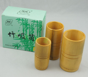 Free Shipping Chinese cupping Huanqiu Traditional Bamboo Cupping Set - 3 Bamboo Cupping Jars free shipping 2pcsset traditional