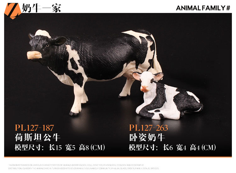 2pcs Holstein Cow Models PVC Toys For Boys Girls