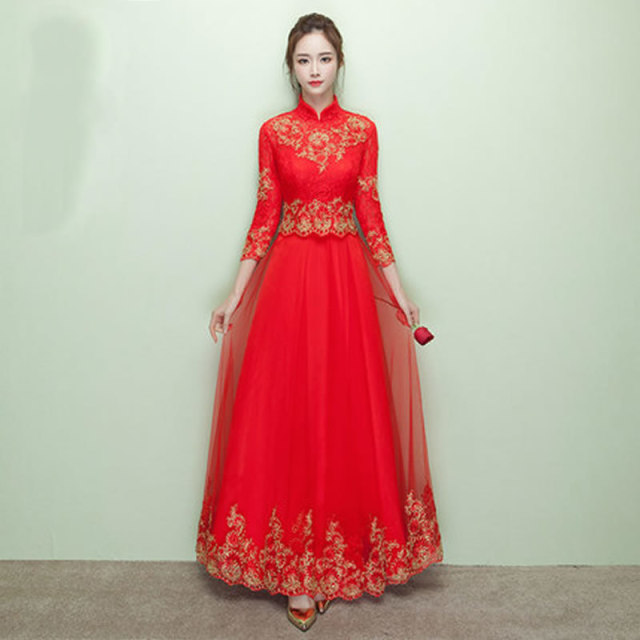 Red Bride Wedding Qipao Traditional Formal Chinese Dress Women