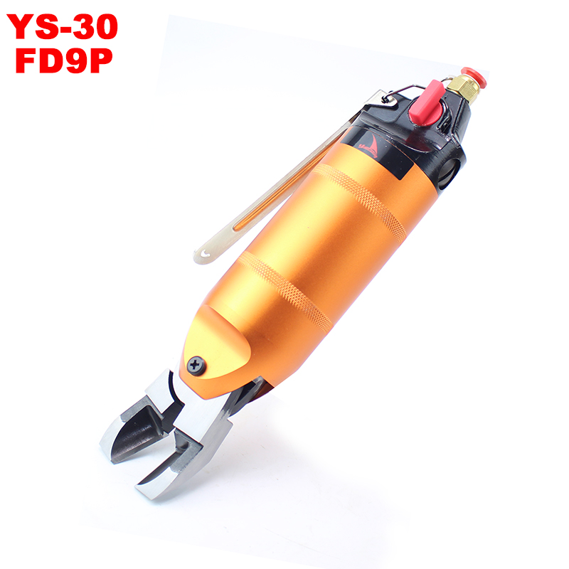 YOUSAILING YS-30+FD9P Pneumatic Nippers Air Scissors/ Nippers Tool Angle Blade Air Cutter Cutting 10mm Soft Plastic