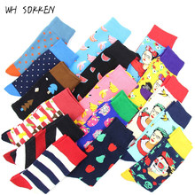 marvel socks Gifts for men new combed cotton socks funny compression hip hop casual england style colorfull(China)