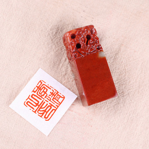 Image 5 - Chinese Seal Stamp Name stamp for signet Logo/picture seal signature stamp DIY Scrapbook Decoration