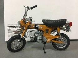 EBBRO, 10006, 1/10 Scale, DAX Honda, ST50 1969, GOLD, Rare