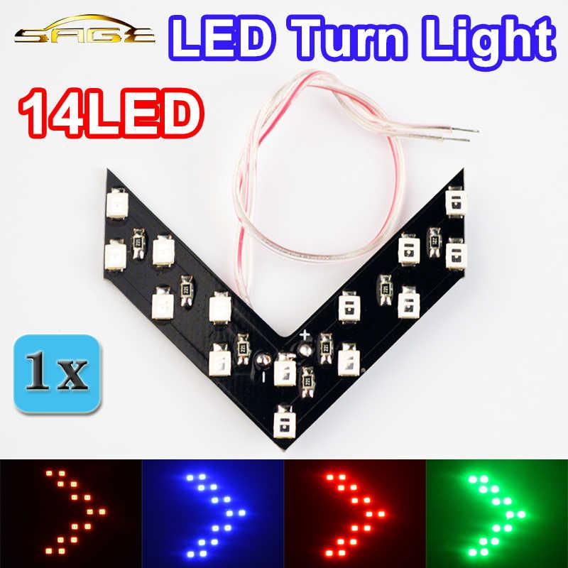 Hippcron LED Xe Nội Thất Ánh Sáng Red LED Mũi Tên Ánh Sáng Bảng Điều Khiển Đèn Tín Hiệu Lần Lượt Cho Xem Phía Sau Gương Màu Xanh Màu Vàng Màu Xanh Lá Cây 1 cái