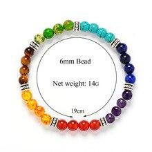 Высококачественные 6 мм 7 чакра браслеты из натурального камня семь чакр Йога Энергетический Браслет 12 шт./партия