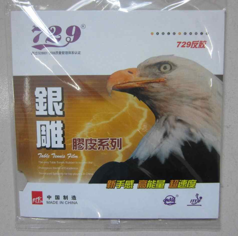 Original 729 sticky table tennis rubber without sponge for attack and control for table tennis rackets ping pong rubber