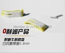 Press feet flat car tendon pressure feet presser foot bottom pressure of Oxford plastic feet mt-18 wide Tang
