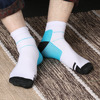 1 Pair High Quality Foot Compression Socks For Plantar Fasciitis Heel Spurs Arch Pain Comfortable Socks Venous New Socks 3