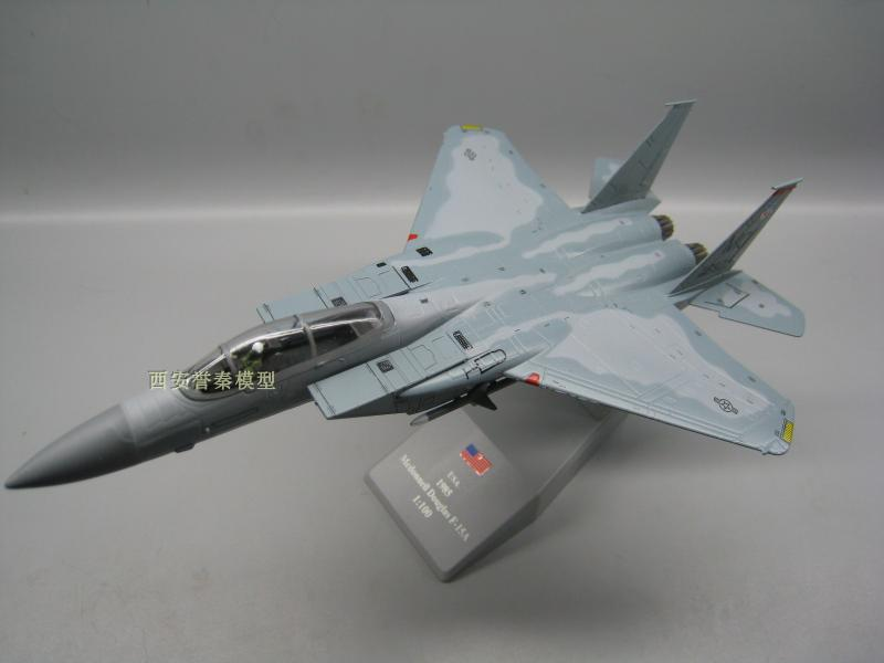 3pcs/lot Wholesale AMER 1/100 Scale Military Model Toys USAF F-15A F15 Eagle Fighter Diecast Metal Plane Model Toy