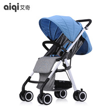 Aiqi Baby Stroller Light Folding High Landscape Umbrella Can Sit And Lie In Summer
