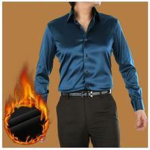 b5017fab9849f korean Thicken long-sleeved silk autumn winter Men s Custom Tuxedo Shirt  Navy blue