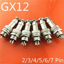 1set GX12 2/3/4/5/6/7 Pin Male + Female 12mm Wire Panel Connector Aviation Connector Plug Circular Socket Plug with Cap Lid(China)