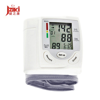 Automatic Digital Sphygmomanometer Wrist Cuff Arm Blood Pressure Monitor Meter Gauge Measure Portable Bracelet Device Household