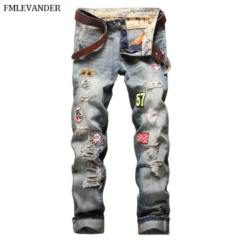 Summer Spring Autumn New Fashion 2018 Cotton Straight Casual Men Jeans