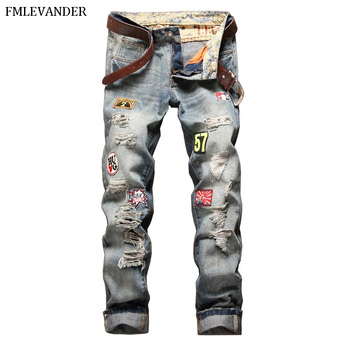 Summer Spring Autumn New Fashion Cotton Straight Casual Men Jeans