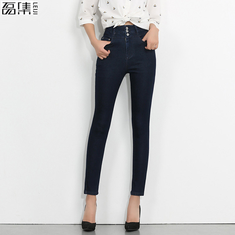 High Waist Jeans Women Full Length Trousers Plus Size Elastic Cotton Skinny Denim  Pencil Pants 6Xl