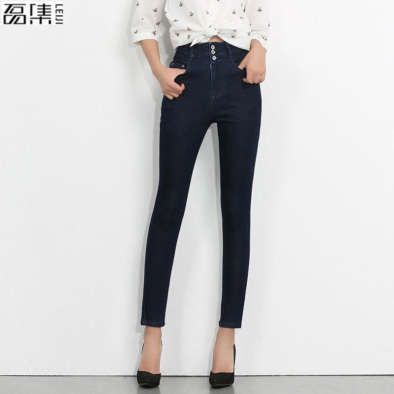 High Waist   Jeans   Women Full Length Trousers Plus Size Elastic Cotton Skinny Denim Pencil Pants 6Xl
