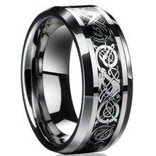 Dragon steel Ring