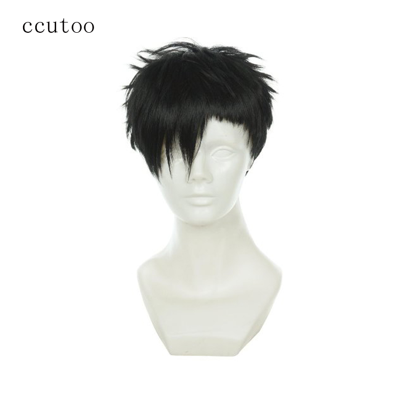 New Men/'s brown short synthetical wigs wig cap gift